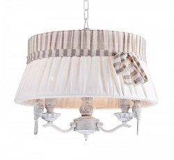 NOWOCZESNA LAMPA SUFITOWA BIRD ARM013-33-W