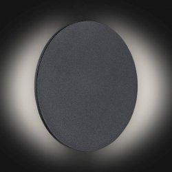 NOWOCZESNY KINKIET ŚCIENNY LED 9W ARGON OREGON 3861 20cm