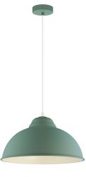 LAMPA WISZĄCA TRURO-P 49063 EGLO