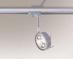 POJEDYŃCZY SPOT LAMPA SUFITOWA SHILO FUSSA 6601 NOWOCZESNY BIAŁY NA SZYNOPRZEWODZIE
