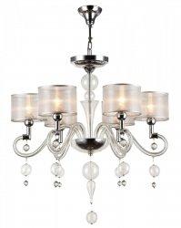 NOWOCZESNA LAMPA SUFITOWA GLAMOUR MAYTONI BUBBLE DREAMS MOD603-06-N
