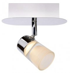 LAMPA SPOT ŁAZIENKOWY LUCIDE XANTO-LED 26993/05/11