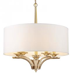 NOWOCZESNA LAMPA SUFITOWA COSMO LIGHT ATLANTA P05797AU