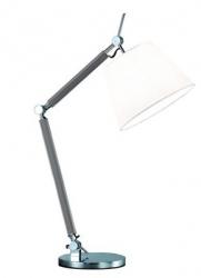 NOWOCZESNA LAMPA STOŁOWA NOCNA AZZARDO ZYTA TABLE  MT2300-S ALU/WH