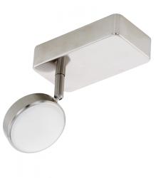 LAMPA SUFITOWA SPOT CORROPOLI-C 97714 EGLO