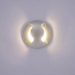 LAMPA ELEWACYJNA ITALUX BASILIO PL-741-2E SREBRNA LEDOWA