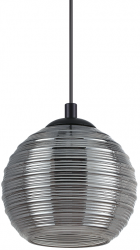 LAMPA WISZĄCA RIGA SP1 SMALL IDEAL LUX 241258