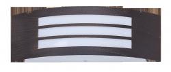 RABALUX KINKIET OGRODOWY ROMA 8511 ZEWNĘTRZNY ELEWACYJNY IP44