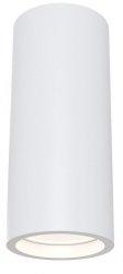 NOWOCZESNA LAMPA SUFITOWA Z RAMĄ GIPSOWĄ MAYTONI CONIK GYPS C004CW-01W