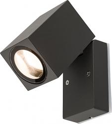 NOWODVORSKI PRIMM 9551 LAMPA ZEWNĘTRZNA ŚCIENNA KINKIET GRAFITOWA