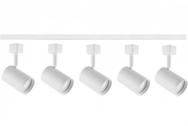 białe reflektory z synoprzewodem