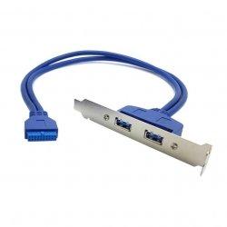 ŚLEDŹ ROZDZIELACZ PŁYTY GŁÓWNEJ na 2x USB3.0
