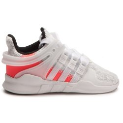 ADIDAS ORIGINALS BUTY EQUIPMENT SUPPORT ADVANCED BB0548