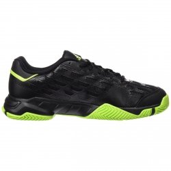 ADIDAS BUTY DO TENISA BARRICADE COURT 2 AF6784