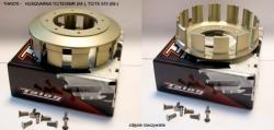Kosz sprzegłowy Husqvarna 510 / TE / TC / SMR (od 2004)