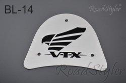 Blacha tylna do oparcia (duża) - Honda VTX