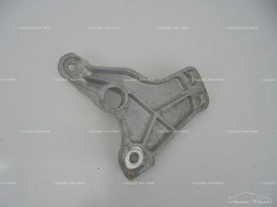 Aston Martin DB9 DBS Virage LH rear suspension sub bracket