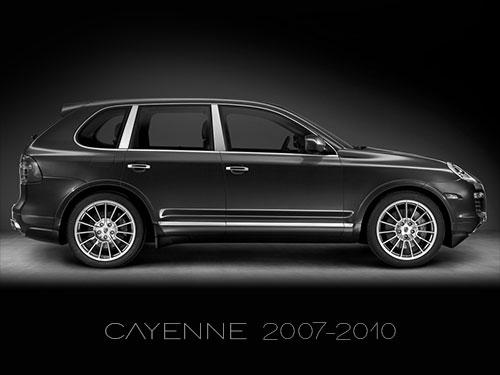 Cayenne 2007-2010