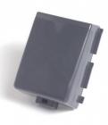 Zasilacz bateryjny Danfoss Link BSU