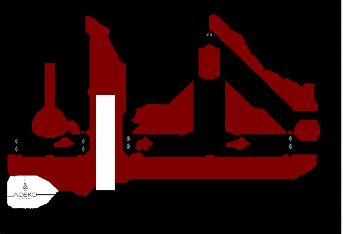 Loca B 90x200cm Łóżko dziecięce drewniane ADEKO