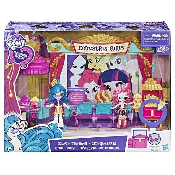 zabawki Equestria Girls