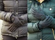 Rękawiczki zimowe AW20 - Covalliero