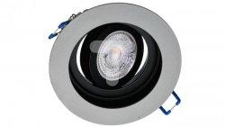 Oprawa Malachit-O-S srebrno-czarna okrągła stop aluminium halogenowa wpuszczana regulowana - 1szt LUX06713
