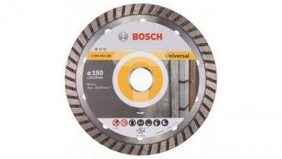 Tarcza diamentowa tnąca 150mm Standard for Universal Turbo  2608602395