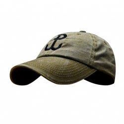 czapka POLSKA WALCZĄCA (khaki)