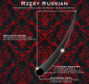 NOBLE LASHES RUSSIAN VOLUME D 0,1 9 MM
