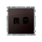 Gniazdo HDMI + komputerowe RJ45 kat.6. czekoladowy mat, metalizowany