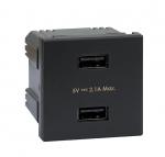 Ładowarka USB K45 USB 2.0 - A 5V DC 2,1A 45×45mm grafit
