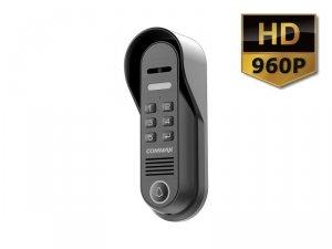 DRC-4CPNKHD kolorowa optyka HD 960p, ukryty obiektyw typu Pin-hole, zamek szyfrowy, doświetlenie nocne - diody LED, dwa wyjścia