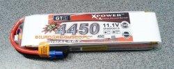 Akumulator Lipo Dualsky 4450 mAh 45C/6C 11.1V
