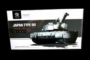 Czołg zdalnie sterowany Type 90 1:24
