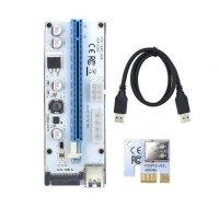 Karta rozszerzeń Riser Qoltec PCI-E 1x-16x | USB 3.0 | SATA, Molex, PCI-E