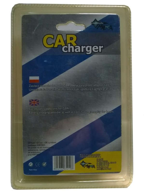 CAR CHARGER (GBA)