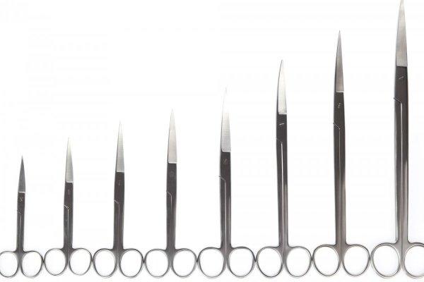 Nożyczki Akwarystyczne Zagięte 9 Cm Do Mchów Precyzyjne