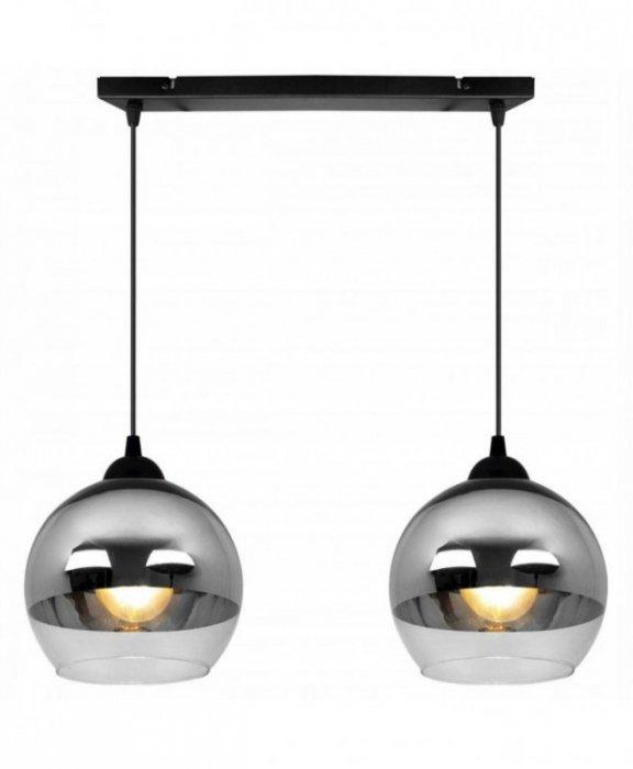 Lampa wisząca regulowana - BERGEN 2332/2/D