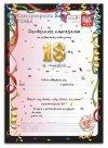 Zaproszenie DOWÓD na 18-ste urodziny 1szt