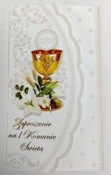 Zaproszenie na I Komunię Świętą, Komunijne
