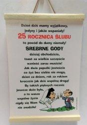 Dyplom pamiątkowy na  25 Rocznice Ślubu
