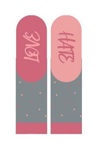 Skarpety Soxo 3139 Walentynkowe Instrukcje damskie