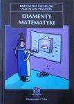 Krzysztof Ciesielski, Zdzisław Pogoda • Diamenty matematyki