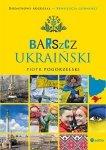 Piotr Pogorzelski • Barszcz ukraiński