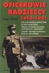 Roger Reese • Oficerowie radzieccy 1918-1991