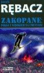 Jacek Rębacz • Zakopane: Pokój z widokiem na cmentarz