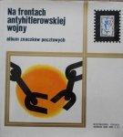 Na frontach antyhitlerowskiej wojny • Album znaczków pocztowych