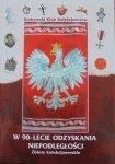 Krakowski Klub Kolekcjonerów • W 90-lecie odzyskania niepodległości. Zbiory kolekcjonerskie