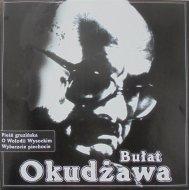Bułat Okudżawa • Pieśni • CD